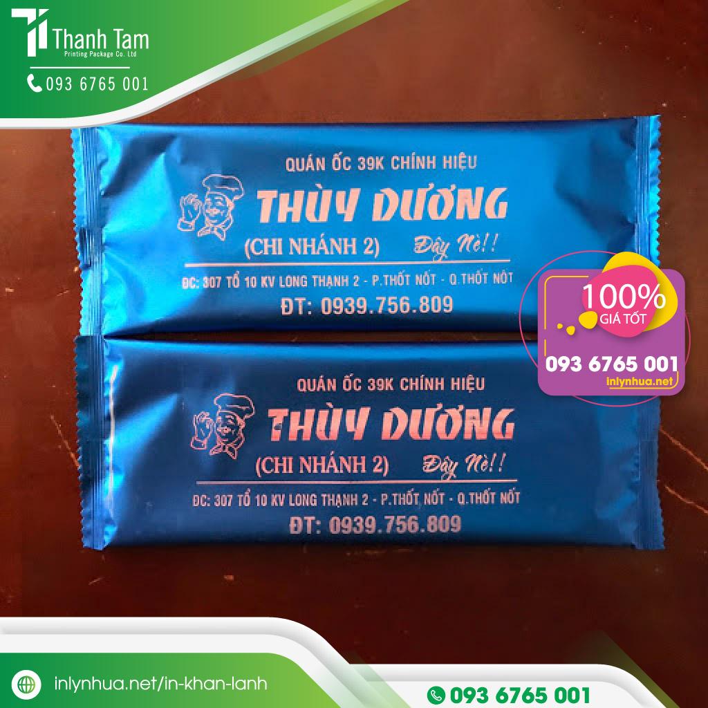 in-khanh-lanh-so-luong-it